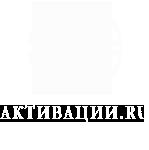 Фен шуй и Ци мень — АКТИВАЦИИ.RU Логотип